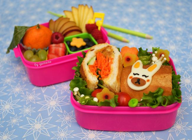 Lunch box do pracy